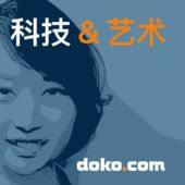 doko.com