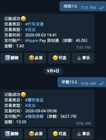 20200904A2e1h7